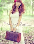 绿光森林的小美女公主