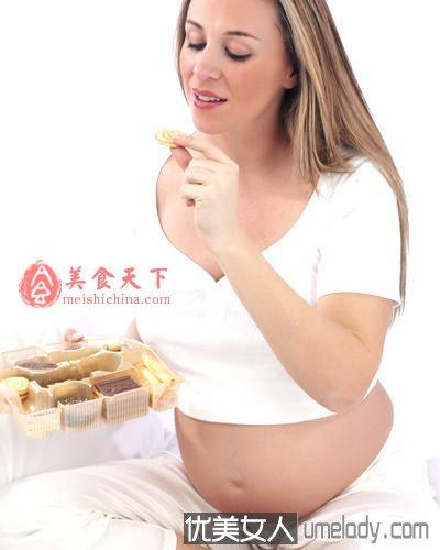 孕妇不可不知禁忌饮食篇