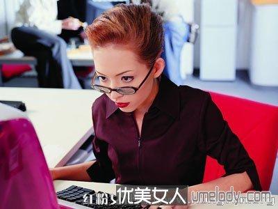 职场安身术:办公室好名声帮你逃离绯闻危机!