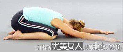 6式减肚子的瑜伽动作助白领抑制小肚腩的生长
