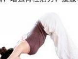 <b>久坐族瘦腿瘦臀动作 塑造性感身姿</b>