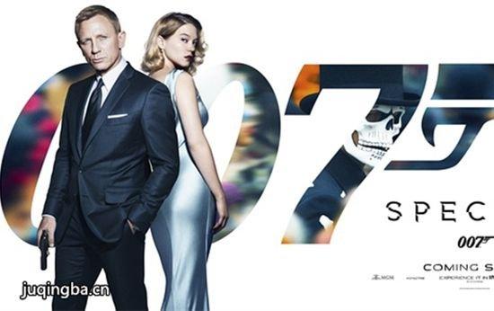 电影007幽灵党海报