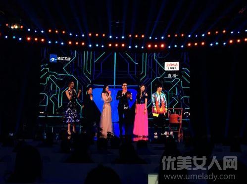 直播:2016年天猫淘宝双十一晚会图片