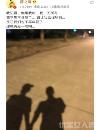 薛之谦与前妻高磊鑫复合 薛之谦为什么离婚内幕遭扒