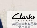 英国9个最受欢迎鞋履品牌发布 你准备好荷包了吗?