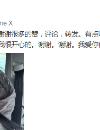 苍井空宣布结婚喜讯后晒照:感谢大家的祝福