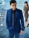 真爱的谎言之破冰者分集剧情介绍(1-30全集)大结局