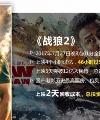 兆力影视发布《2018年中国电影影视股权投资报告》获高度关注