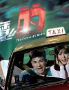 """《降魔的2.0》将拍 会有""""TVB宇宙""""已挂角色加入"""