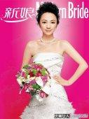 罗海琼拍婚纱照 演绎摩登美女