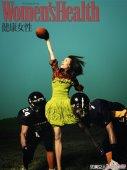董洁拍橄榄球写真为奥运健儿加油