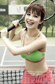 网球天使李菲儿@时尚最体育
